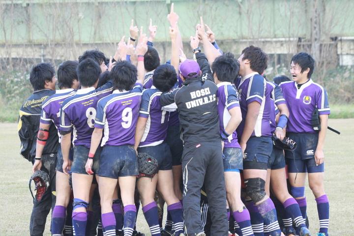 IPMURFC-盛岡大学・岩手県立大学ラグビー部